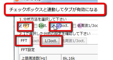 dsp-tab
